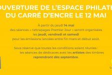 Réouverture de l'espace philatélie du Carré d'Encre le 12 mai