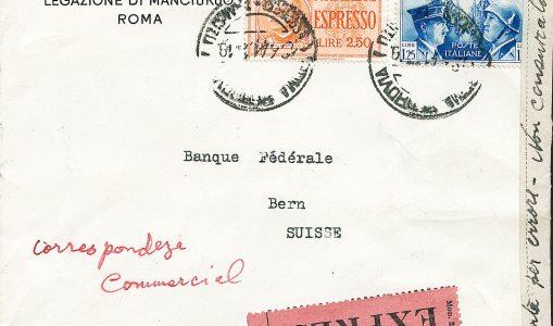 PHILATELIE ITALO-MANDCHOUE dans les années 30