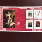 Émission d'un collector philatélique pour la mort de Napoléon 1er